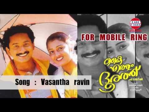 Kaiyethum Doorathu | Vasantharavin Kilivathil | Vijay Yesudas,Sujatha