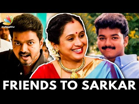 Thalapathy Vijay Growth From Friends to Sarkar : Devayani Interview | Ezhumin Tamil Movie