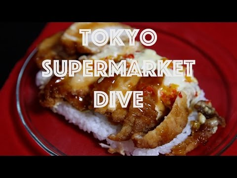 Tokyo Supermarket Dive: How to Eat Cheap and Good In Japan