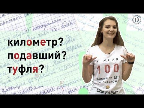 100 раз права! Эпизод 5