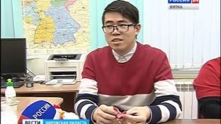 видео Какого числа Новый год 2016 по восточному календарю