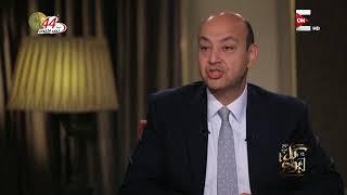 كل يوم - عمرو اديب لـ سامح شكري: لماذا لم تقف مصر مع قطر كممثل عربي في اليونسكو ودعمت فرنسا ؟