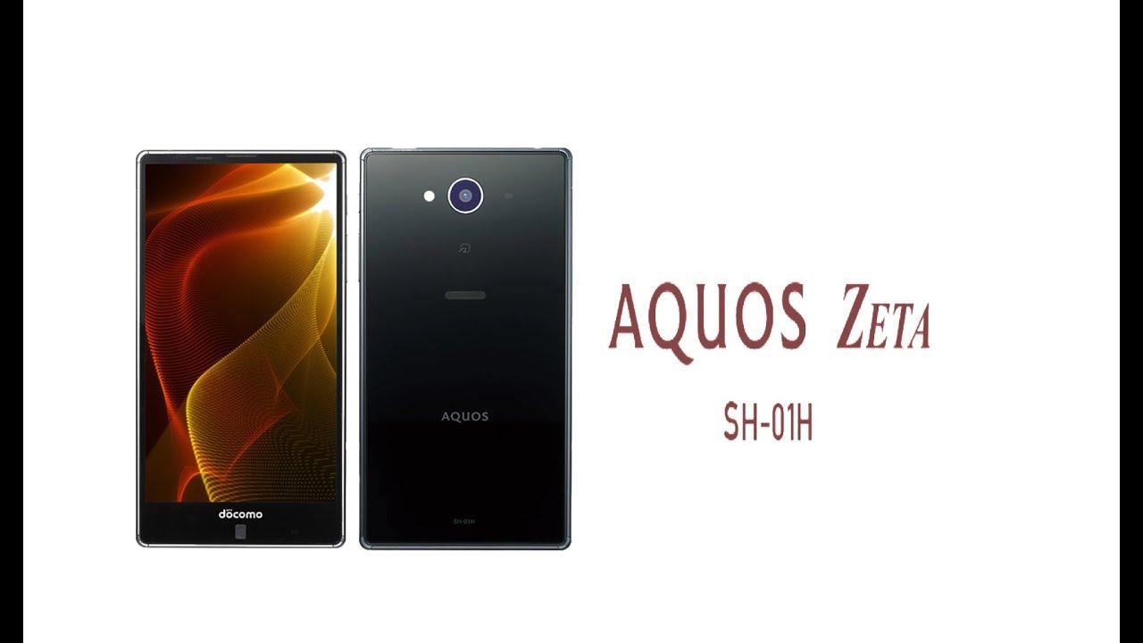 Sharp Aquos Zeta SH-01H