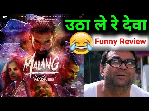 Malang Funny Trailer Review || Malang Trailer Review By Ravi Tech Tube