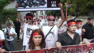 8888民主化運動 - 8888 Uprising...