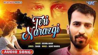 #Mishra Akash का सबसे हिट गाना I Teri Narazgi - तेरी नाराजगी 2020 Superhit Hindi Sad Song