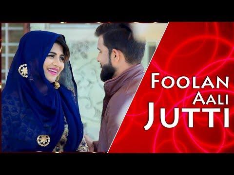 Foolan Aali Jutti || Sonika Singh New Haryanvi Song 2019 || Devender Fauji || Mor Music