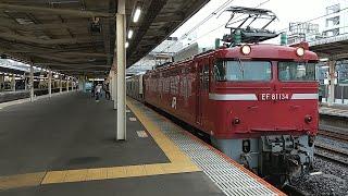 【EF81-134牽引】E531系0番台K419編成AT出場配給大宮駅発車