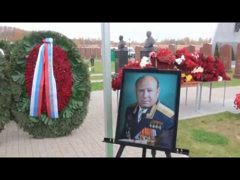 Прощание с легендарным космонавтом Алексеем Архиповичем Леоновым