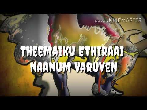 Thani oruvan song lyrics