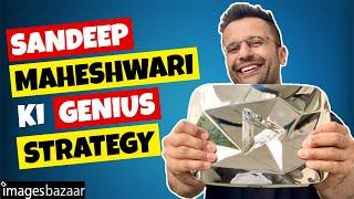 ImagesBaazar Jesi Company Kese Banaye | Complete Marketing Strategy | Start a Business with No Money