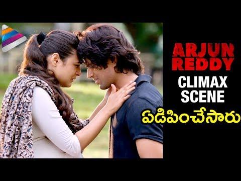 Arjun Reddy CLIMAX Scene | Vijay Deverakonda | Shalini Pandey | Arjun Reddy Telugu Full Movie Scenes