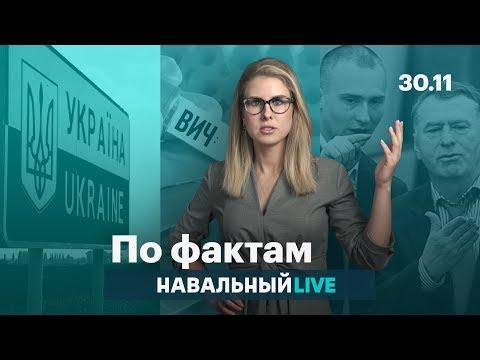 Журнал ПРОЕКТ РОССИЯ -