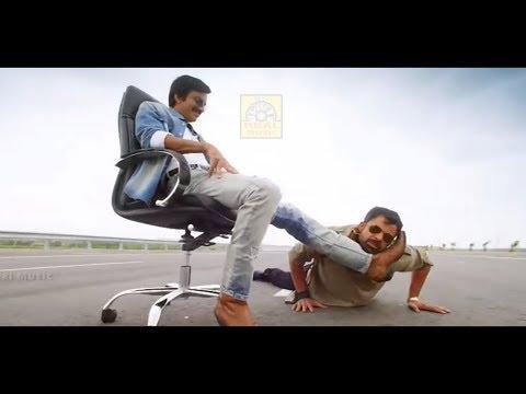 Ravi Teja Entry Scene|Ravi Teja Ultimete Fight Scene HD| Super Hit Funny Fight Scene|