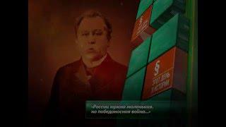видео Краткая биография Витте Сергея Юльевича