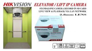 Lift / Elevator cctv camera Hi…