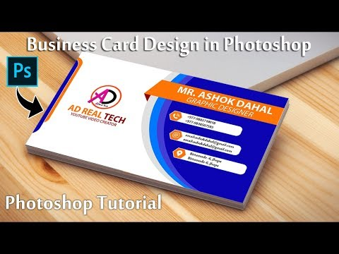How to make Business Card Design in Photoshop || Photoshop Tutorial thumbnail