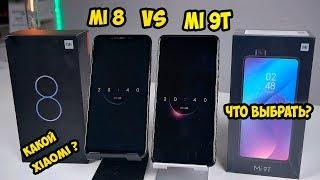 Xiaomi Mi9T VS Xiaomi Mi8.  Что лучше купить в 2019?