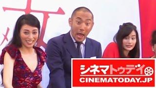 映画『喰女−クイメ−』の完成披露舞台あいさつが行われ、主演の市川海老...