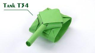 как сделать из бумаги танк т 34