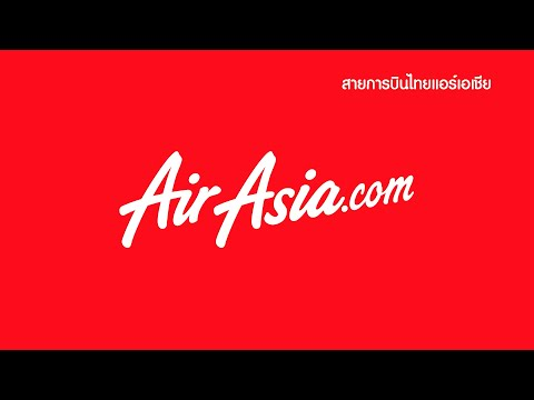Air Asia   Promotion