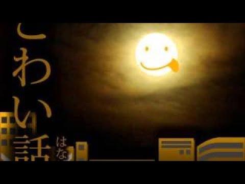 【睡眠用】稲川淳二のこわい話50