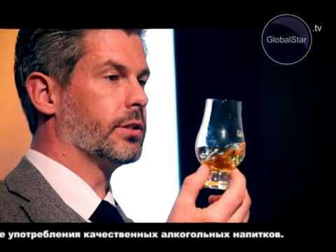 GLOBAL STAR TV MISTER X.O. #14 WHISKEY REVIEW. ПРАВИЛЬНЫЕ  БОКАЛЫ  ДЛЯ  ВИСКИ