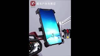 오토바이 자전거 휴대폰 거치대 무선 충전 핸드폰 USB
