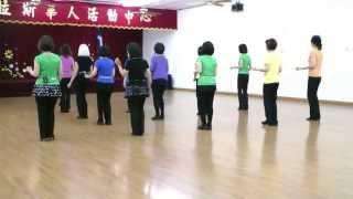 Kiss Me Quick - Line Dance (Dance & Teach) (By Juliet Lam)
