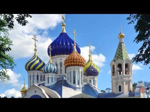 Церкви купола