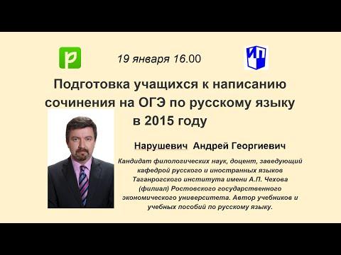 Биография Цветаевой ::  :: Лучшие биографии