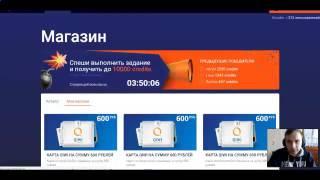 Заработок денег в интернете / Полезный форум / Максим Шарабрин