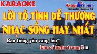 Download Karaoke Lời Tỏ Tình Dễ Thương Disco Remix | Nhạc Sống Hay Nhất 2020 | Keyboard Trường Giang