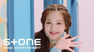 IZ*ONE (아이즈원) Concept Trailer : What IZ your color?