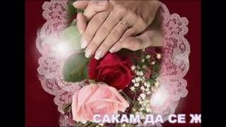 Сакам да се женя мамо - Дончо Андонов.avi