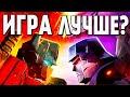 Обзор мульта Трансформеры Война за Кибертрон Осада/Transformers War For Cybertron Siege