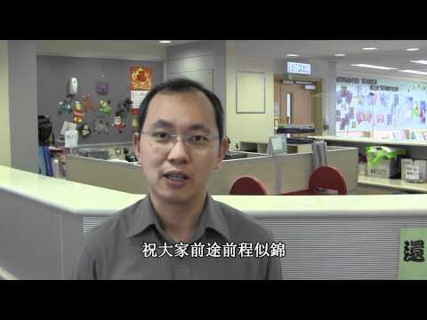 SJACS GRADUATION VIDEO 2012 (LAST F.7)