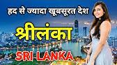 Sri Lanka Fun Youtube
