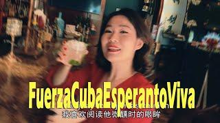 """#ChinaEsperantoViva #CubaEsperantoViva El país donde se habla más el esperanto""""Suscríbete al Canal"""""""