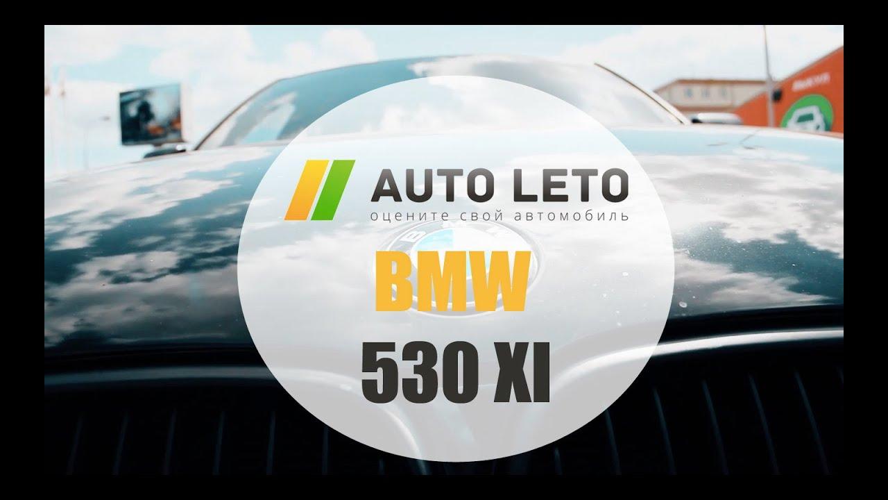 bmw 530d полный привод