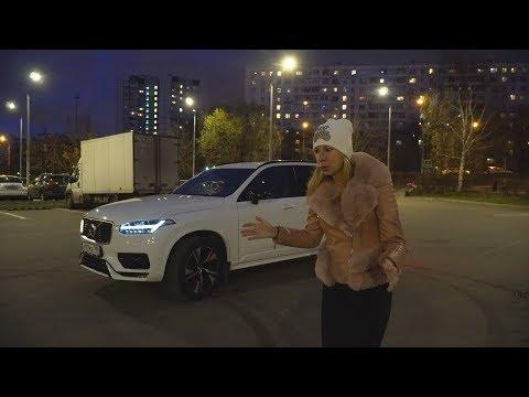 Volvo XC90. Идеальная тачка спокойного господина