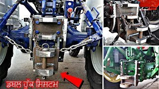 Dual Hook System, Tractor Bampar and Other Tractor Accessories । Pal Welding Workshop