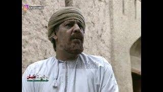 منارة القبان - فلم عن المرحوم الفنان سعد بن خميس الفارسي ( القبان ) الجمعية العُمانية للمسرح 2012 م