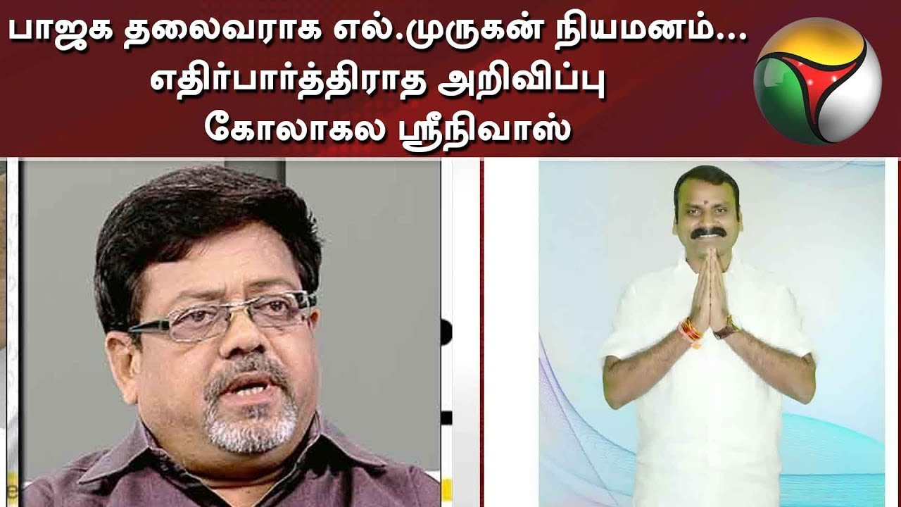 Image result for கோலாகல