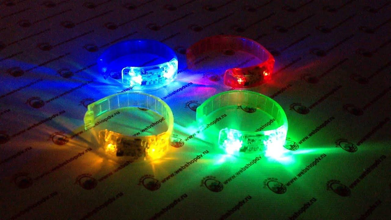 LED Светящийся браслет - YouTube