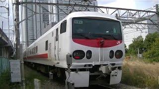JRE491系(East i-E)検測列車 品鶴線(横須賀線)武蔵小杉-新川崎の踏切通過