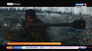 Видеопрокат от «Ростелекома»: подборка фильмов о Великой Отечественной войне