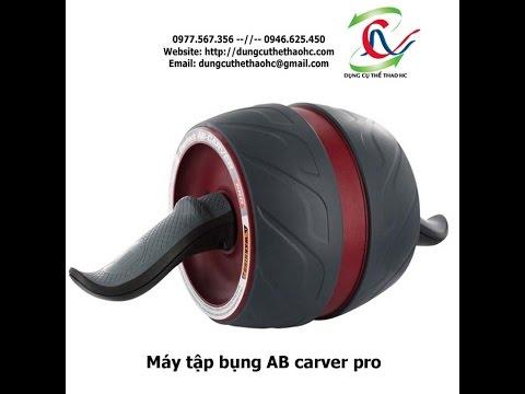 Máy tập cơ bụng AB Carver Pro, con lăn tập bụng giá rẻ nhất