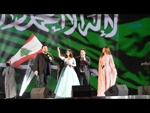 نجوى كرم وملحم زين يغضبان ويغادران المسرح في الرياض بسبب ديانا حداد... شاهدوا ماذا حصل