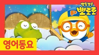 [Pororo Nursery Rhymes] #15 Rock a Bye Baby